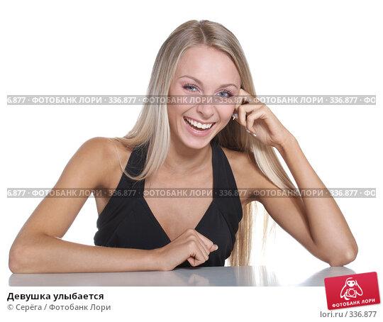 Купить «Девушка улыбается», фото № 336877, снято 26 сентября 2007 г. (c) Серёга / Фотобанк Лори