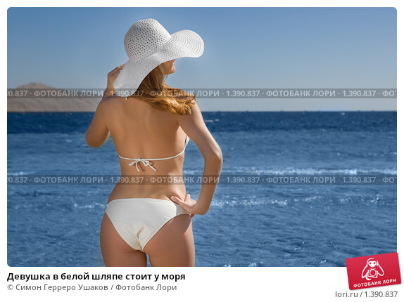 клиентам большой смотреть фото девушки в жолто синях стрингах Руси