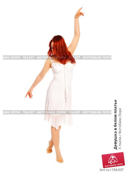 Девушка в белом платье, фото № 154037, снято 5 июля 2007 г. (c) hunta / Фотобанк Лори