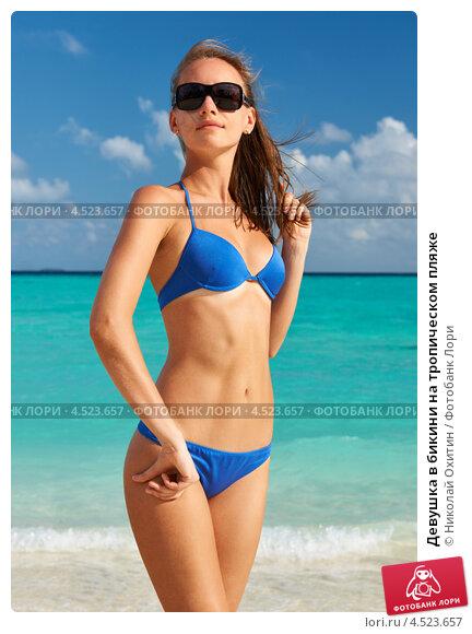 Пляж девушки бикини 2012