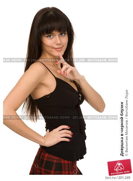 Купить «Девушка в черной блузке», фото № 201249, снято 22 декабря 2007 г. (c) Валентин Мосичев / Фотобанк Лори