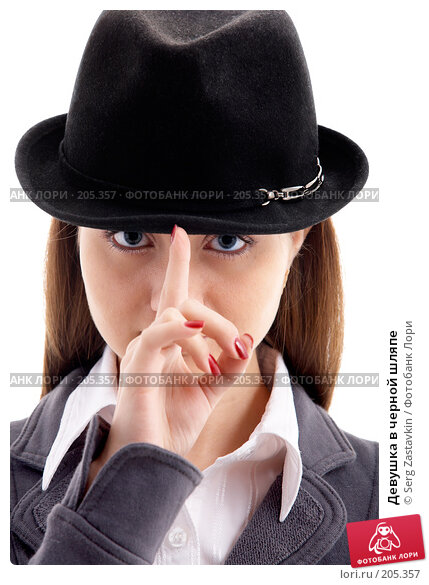 Девушка в черной шляпе, фото № 205357, снято 2 февраля 2008 г. (c) Serg Zastavkin / Фотобанк Лори