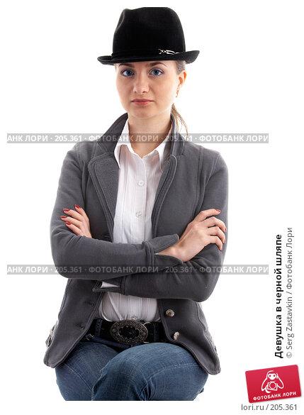 Девушка в черной шляпе, фото № 205361, снято 2 февраля 2008 г. (c) Serg Zastavkin / Фотобанк Лори