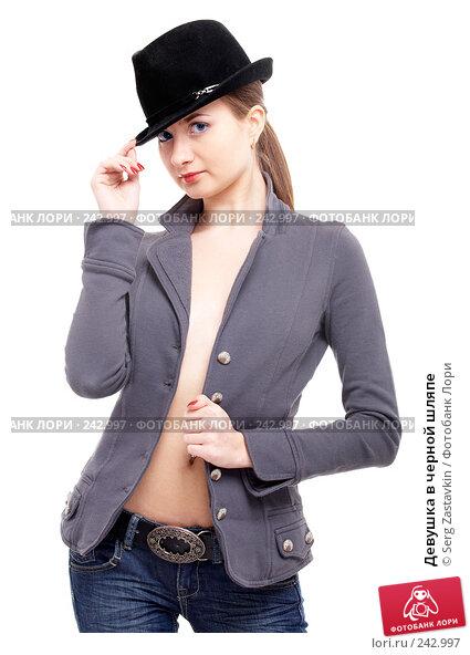 Девушка в черной шляпе, фото № 242997, снято 2 февраля 2008 г. (c) Serg Zastavkin / Фотобанк Лори