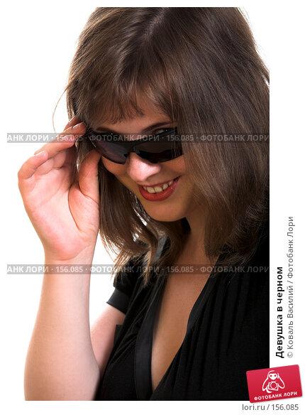 Девушка в черном, фото № 156085, снято 19 июля 2007 г. (c) Коваль Василий / Фотобанк Лори