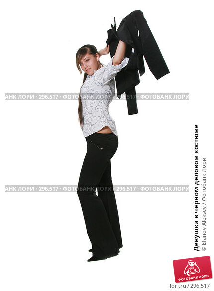 Девушка в черном деловом костюме, фото № 296517, снято 16 апреля 2008 г. (c) Efanov Aleksey / Фотобанк Лори
