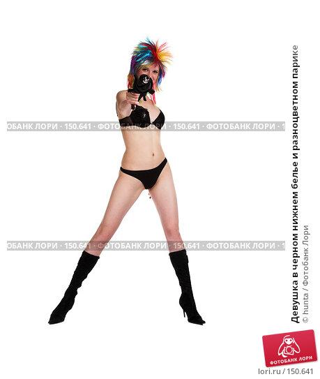 Девушка в черном нижнем белье и разноцветном парике, фото № 150641, снято 8 ноября 2007 г. (c) hunta / Фотобанк Лори