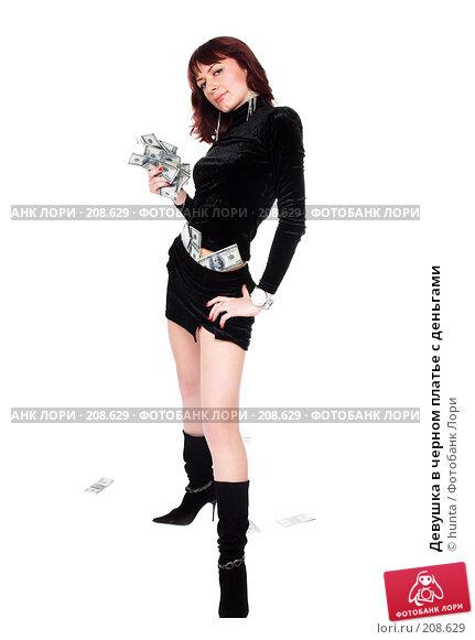 Девушка в черном платье с деньгами, фото № 208629, снято 12 августа 2007 г. (c) hunta / Фотобанк Лори