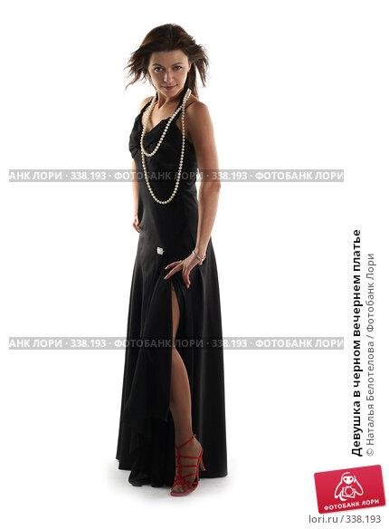 Девушка в черном вечернем платье, фото № 338193, снято 31 мая 2008 г. (c) Наталья Белотелова / Фотобанк Лори