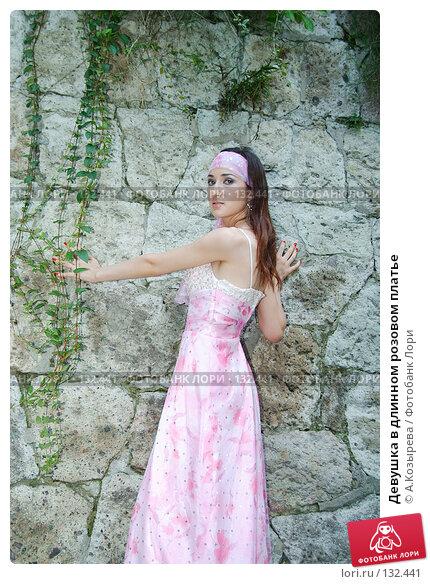 Девушка в длинном розовом платье, фото № 132441, снято 19 июля 2007 г. (c) A.Козырева / Фотобанк Лори