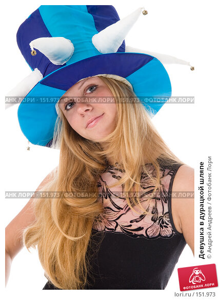 Девушка в дурацкой шляпе, фото № 151973, снято 4 августа 2007 г. (c) Андрей Андреев / Фотобанк Лори
