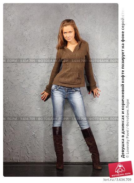 девушки в в очень узких джинсах-фото видео