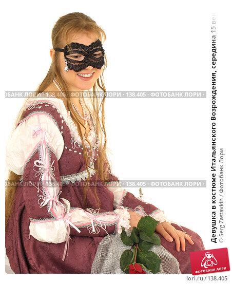 Девушка в костюме Итальянского Возрождения, середина 15 века, фото № 138405, снято 7 января 2006 г. (c) Serg Zastavkin / Фотобанк Лори