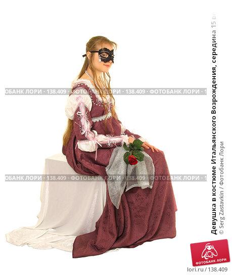 Девушка в костюме Итальянского Возрождения, середина 15 века, фото № 138409, снято 7 января 2006 г. (c) Serg Zastavkin / Фотобанк Лори