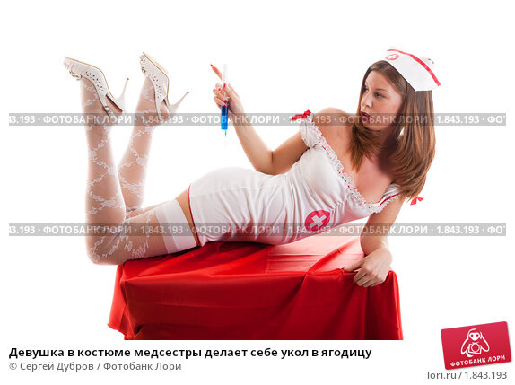 Фото Уколы В Попу Девочкам