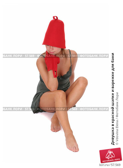 Девушка в красной шапке и варежке для бани, фото № 57569, снято 12 мая 2007 г. (c) Vdovina Elena / Фотобанк Лори