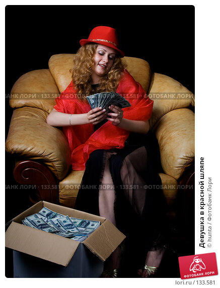 Девушка в красной шляпе, фото № 133581, снято 17 июля 2007 г. (c) hunta / Фотобанк Лори