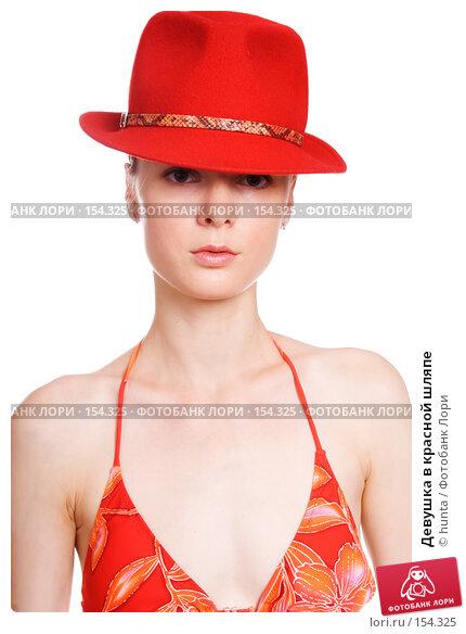 Девушка в красной шляпе, фото № 154325, снято 18 июля 2007 г. (c) hunta / Фотобанк Лори