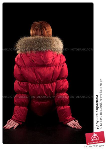 Купить «Девушка в красном», фото № 281657, снято 21 марта 2008 г. (c) Коваль Василий / Фотобанк Лори