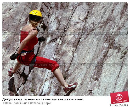 Девушка в красном костюме спускается со скалы, фото № 70293, снято 28 октября 2016 г. (c) Вера Тропынина / Фотобанк Лори