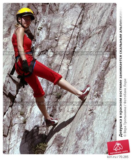 Купить «Девушка в красном костюме занимается скальным альпинизмом», фото № 70285, снято 21 марта 2018 г. (c) Вера Тропынина / Фотобанк Лори
