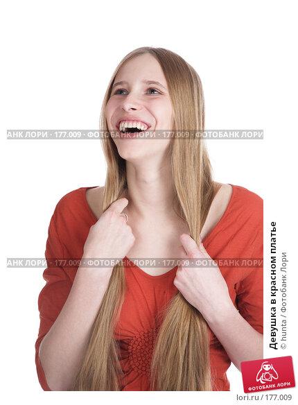 Купить «Девушка в красном платье», фото № 177009, снято 26 ноября 2007 г. (c) hunta / Фотобанк Лори