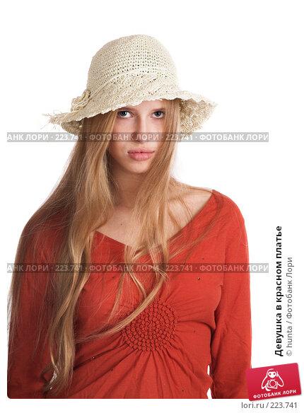Купить «Девушка в красном платье», фото № 223741, снято 26 ноября 2007 г. (c) hunta / Фотобанк Лори