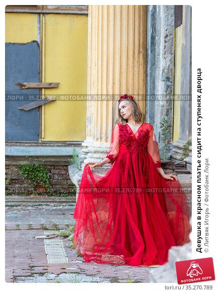 Девушка в красном платье сидит на ступенях дворца. Стоковое фото, фотограф Литвяк Игорь / Фотобанк Лори
