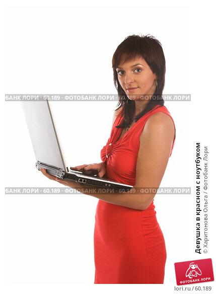Девушка в красном с ноутбуком, фото № 60189, снято 7 июня 2007 г. (c) Харитонова Ольга / Фотобанк Лори