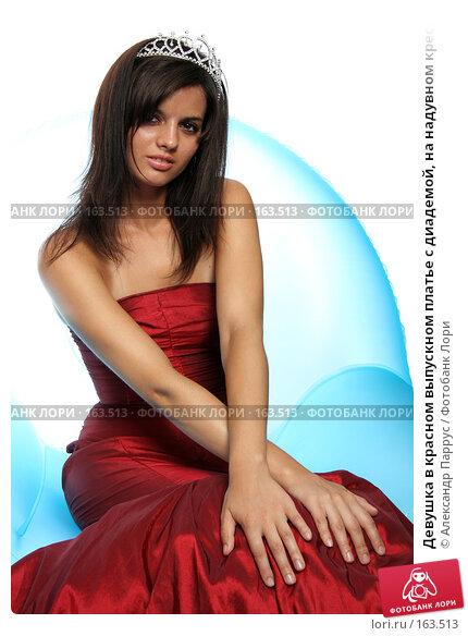 Купить «Девушка в красном выпускном платье с диадемой, на надувном кресле», фото № 163513, снято 26 июля 2007 г. (c) Александр Паррус / Фотобанк Лори
