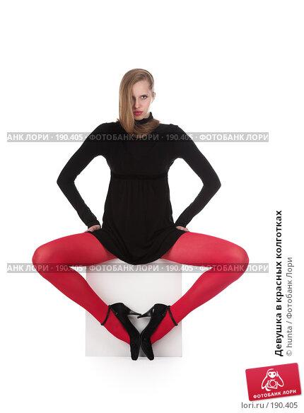 Купить «Девушка в красных колготках», фото № 190405, снято 27 ноября 2007 г. (c) hunta / Фотобанк Лори