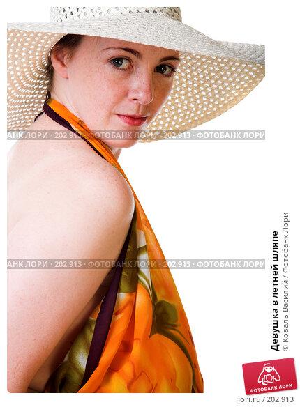Купить «Девушка в летней шляпе», фото № 202913, снято 19 июля 2007 г. (c) Коваль Василий / Фотобанк Лори