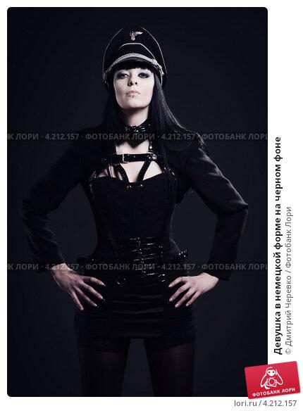 фото девушки в немецкой форме