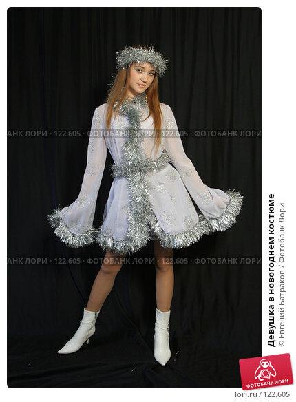 Девушка в новогоднем костюме, фото № 122605, снято 11 ноября 2007 г. (c) Евгений Батраков / Фотобанк Лори