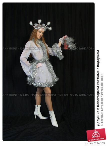 Девушка в новогоднем костюме с подарком, фото № 124109, снято 11 ноября 2007 г. (c) Евгений Батраков / Фотобанк Лори