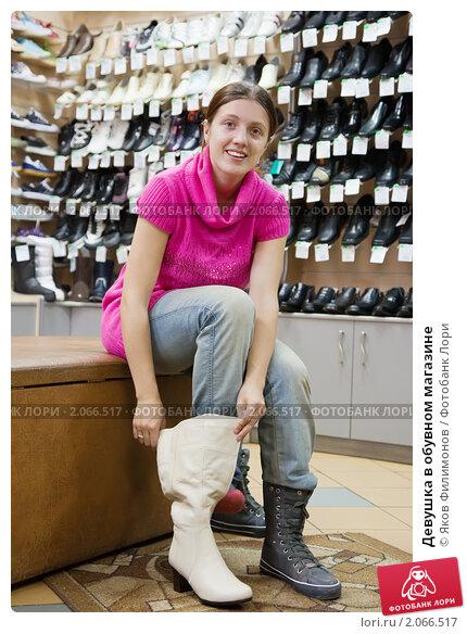 Девушки в обувных магазинах видео фото 482-183
