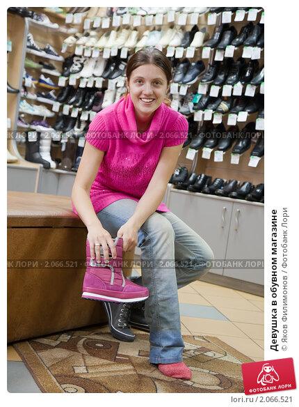 Девушки в обувных магазинах видео фото 482-143
