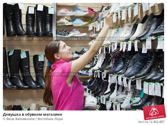 Девушки в обувных магазинах видео фото 482-363