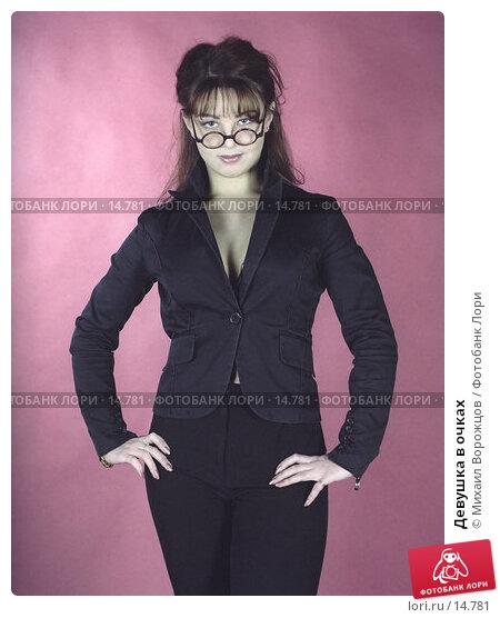 Девушка в очках , фото № 14781, снято 20 августа 2017 г. (c) Михаил Ворожцов / Фотобанк Лори