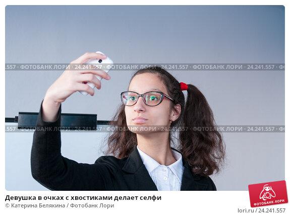 Девушка с хвостиками и в очках фото 785-741