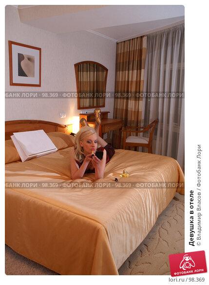 Девушка в отеле, фото № 98369, снято 29 января 2005 г. (c) Владимир Власов / Фотобанк Лори