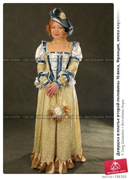 Девушка в платье второй половины 16 века, Франция, эпоха королевы Марго, фото № 138525, снято 7 января 2006 г. (c) Serg Zastavkin / Фотобанк Лори