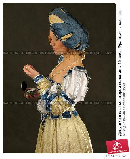 Девушка в платье второй половины 16 века, Франция, эпоха королевы Марго, фото № 138529, снято 7 января 2006 г. (c) Serg Zastavkin / Фотобанк Лори