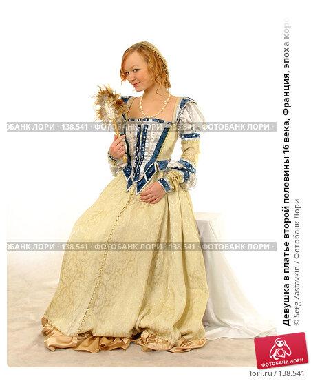 Девушка в платье второй половины 16 века, Франция, эпоха королевы Марго, фото № 138541, снято 7 января 2006 г. (c) Serg Zastavkin / Фотобанк Лори