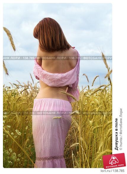 Девушка в поле, фото № 138785, снято 4 августа 2007 г. (c) hunta / Фотобанк Лори