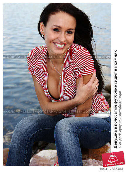 Купить «Девушка в полосатой футболке сидит на камнях», фото № 313861, снято 29 мая 2008 г. (c) Андрей Аркуша / Фотобанк Лори