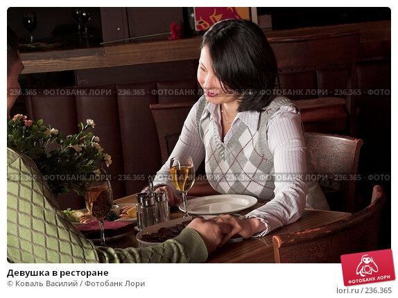 Девушка в ресторане, фото № 236365, снято 27 апреля 2017 г. (c) Коваль Василий / Фотобанк Лори