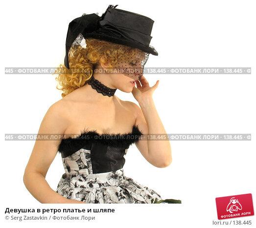 Девушка в ретро платье и шляпе, фото № 138445, снято 7 января 2006 г. (c) Serg Zastavkin / Фотобанк Лори