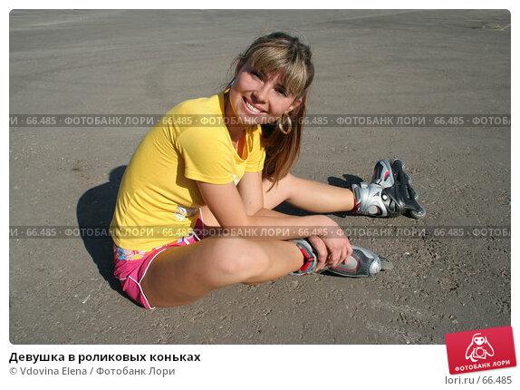 Девушка в роликовых коньках, фото № 66485, снято 26 мая 2007 г. (c) Vdovina Elena / Фотобанк Лори
