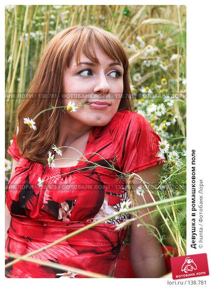 Девушка в ромашковом поле, фото № 138781, снято 4 августа 2007 г. (c) hunta / Фотобанк Лори